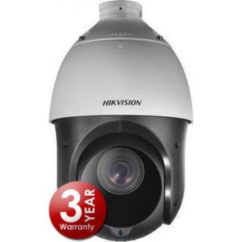 Hikvision DS-2DE4225IW-DE 2MP PTZ PoE
