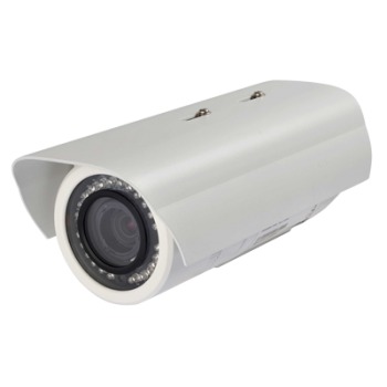 A-cam outdoor Bullet B1100