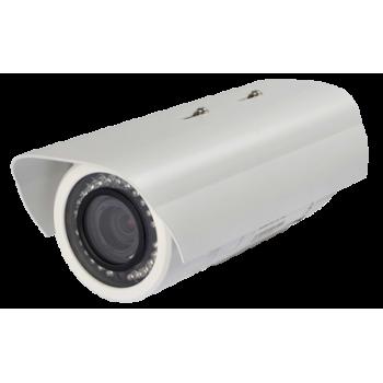 A-cam outdoor Bullet B1100
